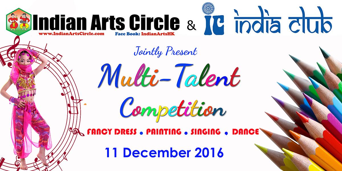 Multi Talent  11 Dec 2016