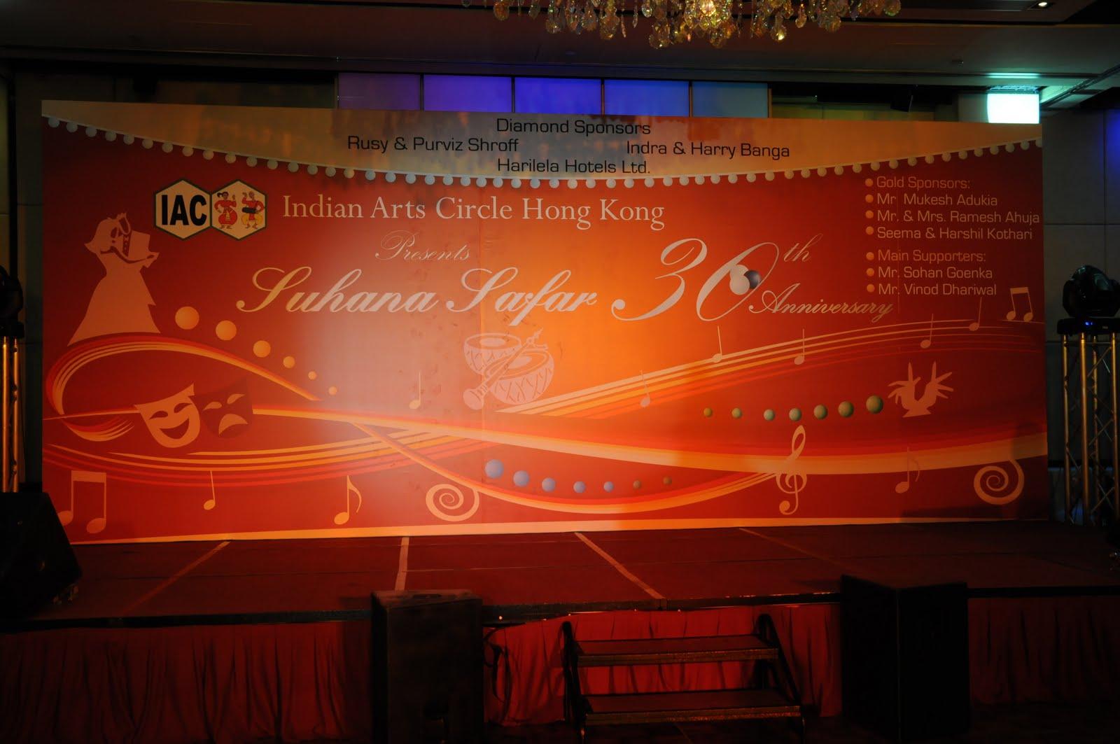 Suhana Safar 30th Anniversary