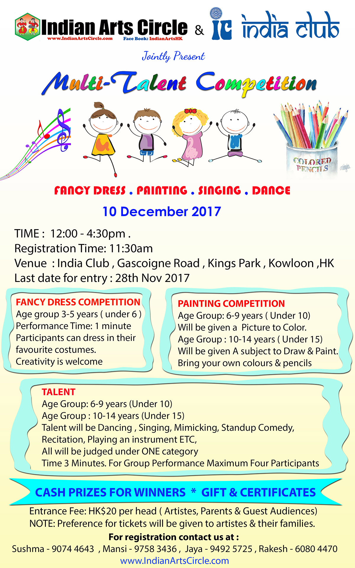 Talent & Painting Competition