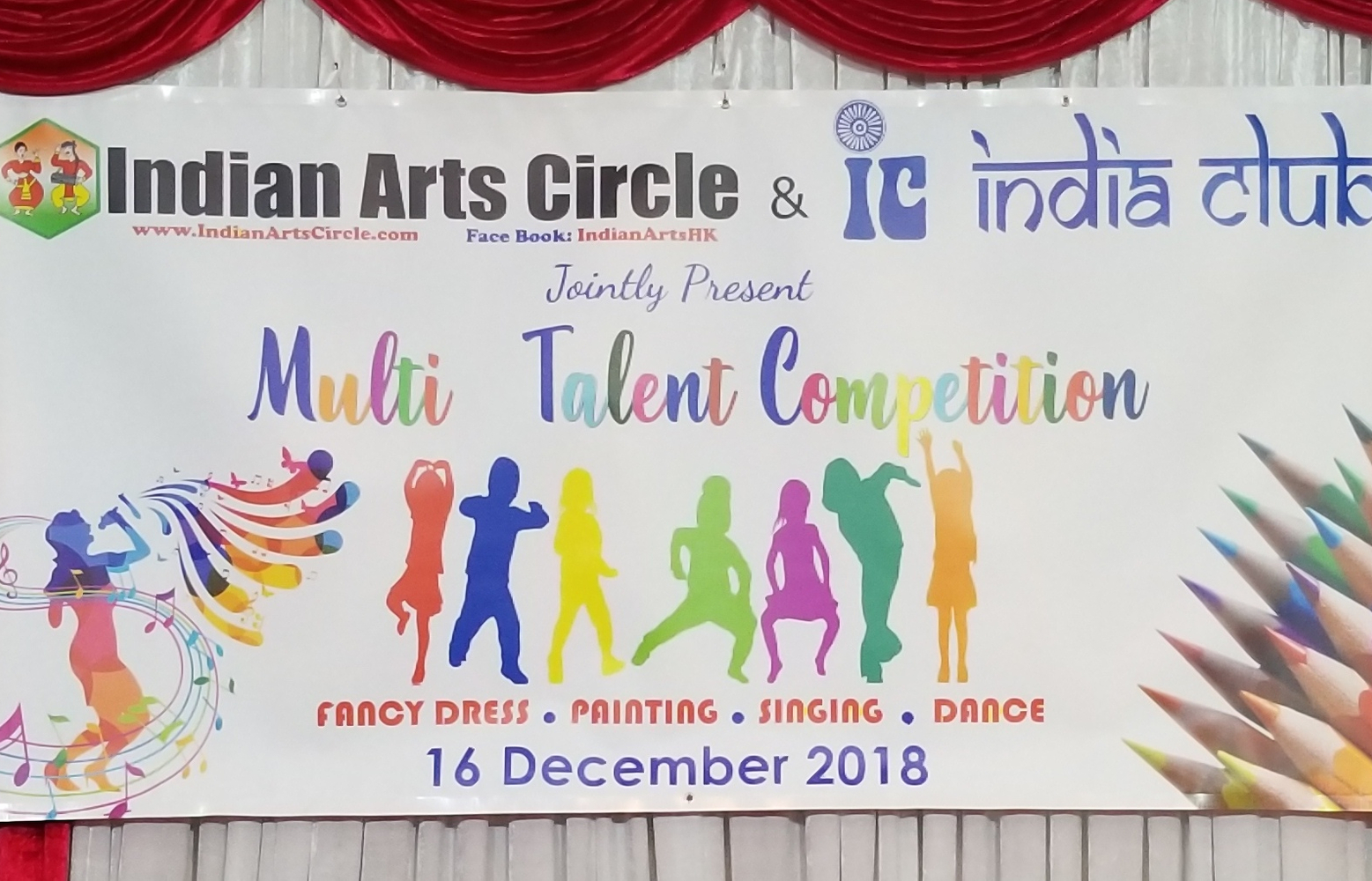 Multi Talent Dec 2018