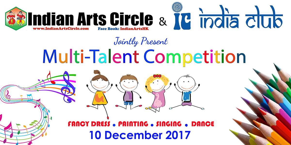 Multi Talent  10 Dec 2017